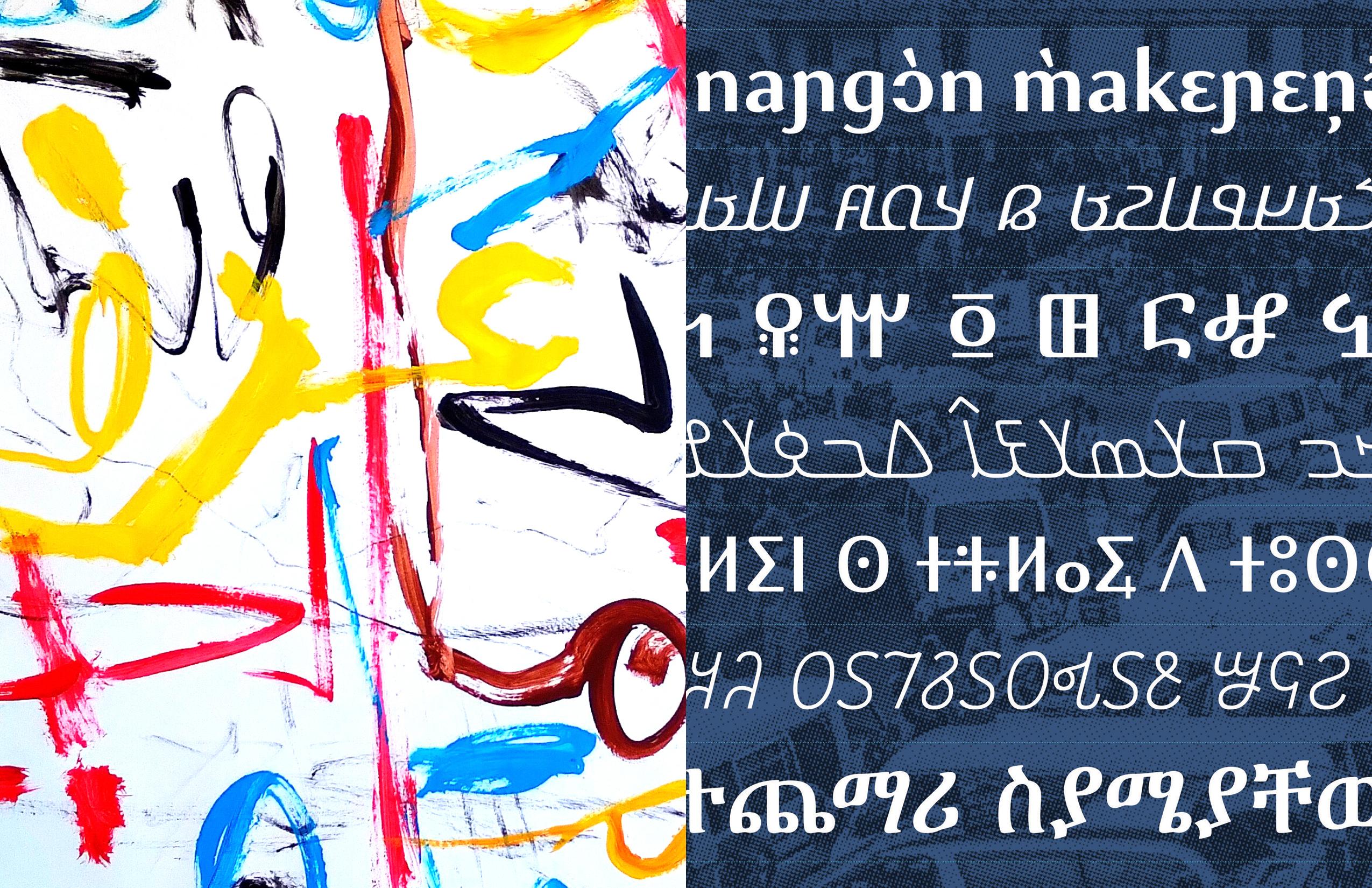 Alphabet City: Art, Culture, and Letterforms